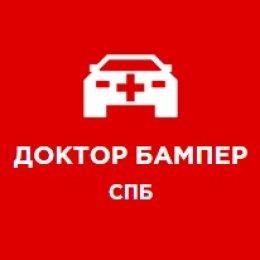 Пользователь Доктор Бампер Спб [uid:88657]