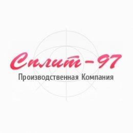 Пользователь Сплит-97 [uid:87095]