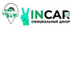 Пользователь Автосалон VINCAR [uid:93219]