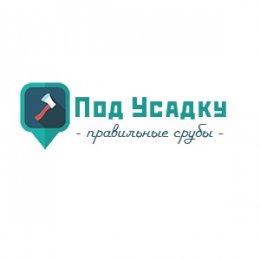 Пользователь Под-Усадку [uid:93068]