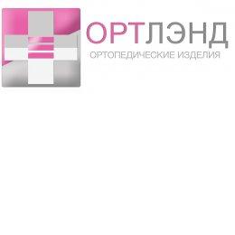 Пользователь Ортопедический салон ОРТЛЭНД [uid:87273]
