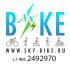 Пользователь SKY-BIKE [uid:89572]