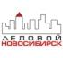Пользователь Деловой Новосибирск [uid:83478]