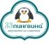 """Пользователь Франшиза кафе-мороженое """"33 пингвина"""" [uid:83388]"""