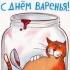 Пользователь Алена Ивановна Башкирцева [uid:86110]