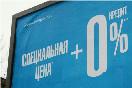 Ставки для корпоративных заемщиков в рублях в 2011 году достигли исторического минимума.