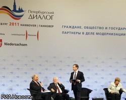 РФ и ФРГ создают фонд поддержки малого бизнеса объемом €1 млрд