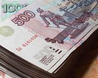 Деньги. Фото: Олег Богданов
