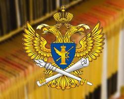 """Роскомнадзор взялся за """"купонаторы"""" и интернет-магазины"""