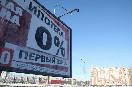 <br />                         (Фото: Иванов Евгений)<br />