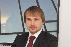 Виктор Осокин