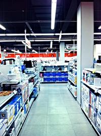 Гипермаркет бытовой техники «Эльдорадо»
