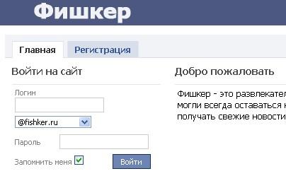 Социальная сеть покупает посетителей по 100 рублей