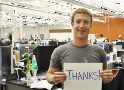 Медведев встретится с создателем Facebook на стартапе в «Сколково»