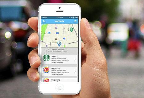 Мобильное приложение Qwenty для поиска работы возле дома