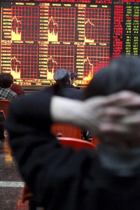 В конкурсе «Лучший частный инвестор» побит исторический рекорд