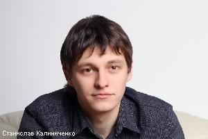 Станислав Калиниченко