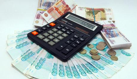Деньги Рубль Экономика калькулятор распределение