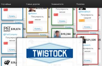 Основатель российского стартапа TwiStock поедет на собеседование в Facebook