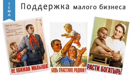 В России начал работу Фонд развития интернет-инициатив