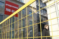 Аренда качественных помещений, принадлежащих городу, остается недоступной для малого и среднего бизнеса. Фото: Савостьянов Сергей