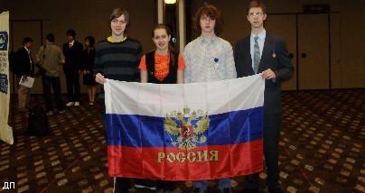 Школьники из Петербурга получили три премии конкурса Intel ISEF 2009