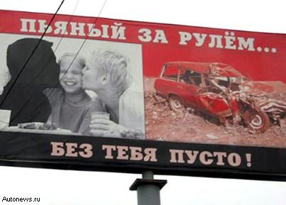 Рунет о