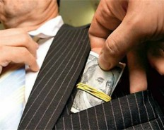 Как чиновники уйдут от слежки за расходами