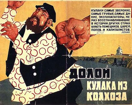 График дня от Economist: русские ненавидят своих богачей