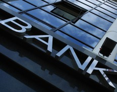 Рэнкинг вкладов банков. Путинский банк в лидерах