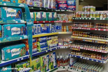 магазин фиалка<br /> детское питание<br /> памперсы libero, pampers, huggies