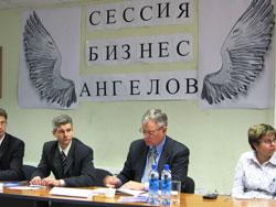 Бизнес-ангелы в России готовы к старту