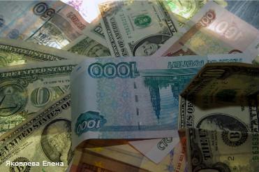 Деньги. Доллар.Евро.Рубль. Тысяча рублей.