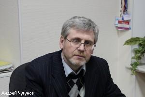 Андрей Чугунов