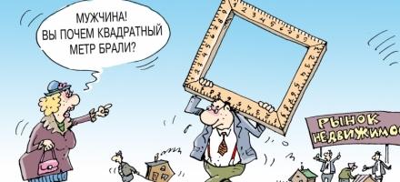 доступность жилья для жителей Ленинградской области