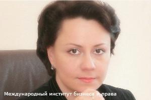Елена Богданова, директор Международного института бизнеса и права