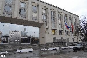 Центр Международного сотрудничества