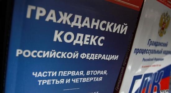 Фото Евгения Смирнова, ИА «Клерк.Ру»