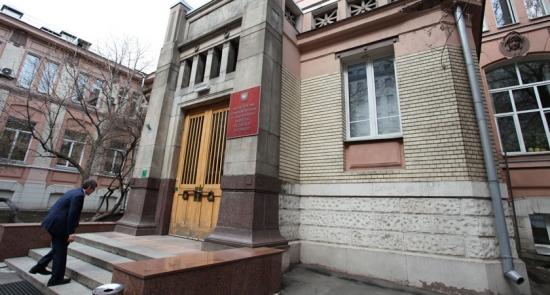 Министерство здравоохранения и социального развития РФ. Фото Е.Смирнова, ИА «Клерк.Ру»