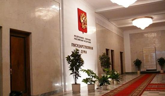 В здании Госдумы РФ. Фото ИА «Клерк.Ру»