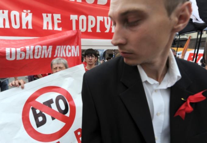 Митинг КПРФ против вступления России во ВТО