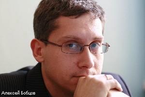 Алексей Бобцов