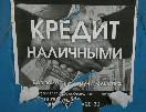 <br />                         (Фото: Trend/Андрей Федоров)<br />
