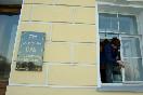 Здание Сената. Конституционный суд. Табличка. Мытье окон. Подготовка к переезду.<br />                           (Фото: Яковлева Елена)