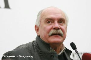 Михалков Никита, кинорежисер, киноактер, общественный деятель