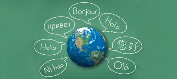 бизнес-план агентства по переводу