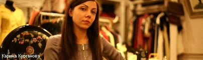 Девушка открыла комиссионный магазин и продает вещи из прошлого