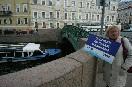 Россия, Санкт-Петербург. Туристы в Петербурге. Прогулки по рекам и каналам. На снимке: прогулочное судно на реке Мойке.<br />                         (Фото: Евгений Асмолов)<br />