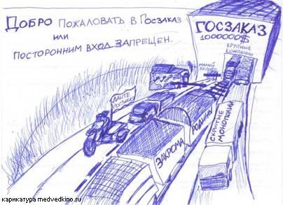 Блогеры собираются вместе выйграть гостендер на 2 млн руб