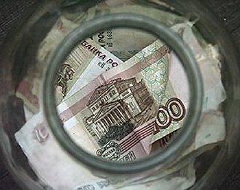 деньги в банке.jpg